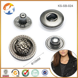 Alloy Embossed Lion Logo Gunmetal Metal Snap Button