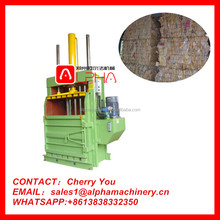 Hydraulic baling press/ baling machine for sale/ aluminum can baler for sale