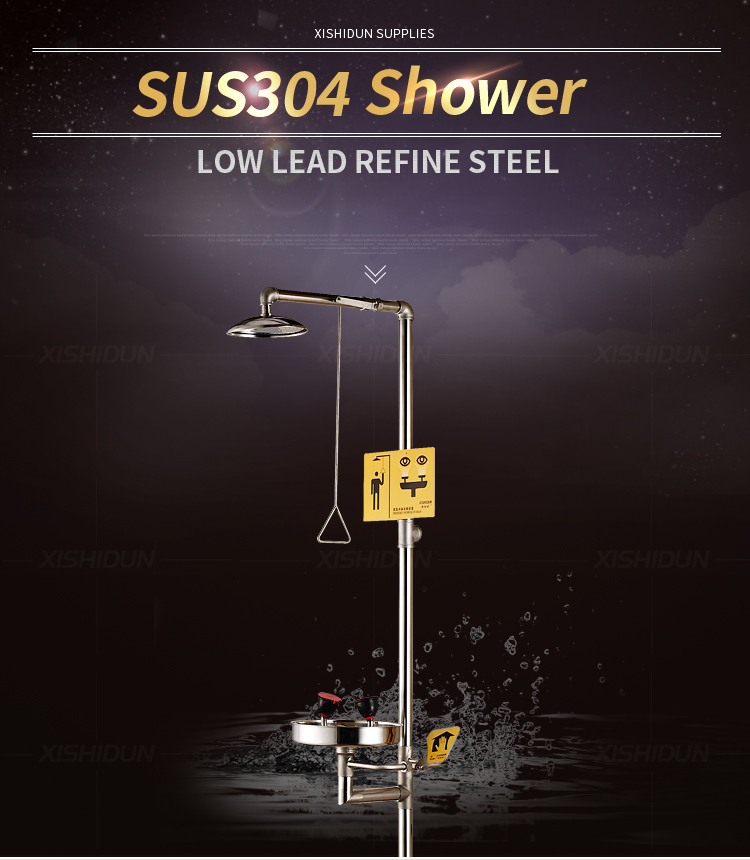 7712A Floor Standing 304SUS Safety Station for Shower Eye wash