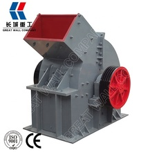 Hot Selling Low Cost High Quality Stone Hammer Crusher Equipment In Philippine