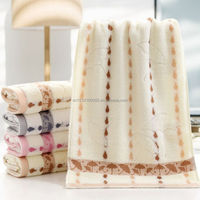 Small umbrella bamboo fiber jacquard towel 140*80