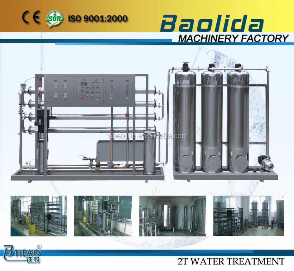 RO-2000L/h Best solution for industrial water distillation system