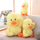 Free sample wholesale Web celebrity duck plush toy hot sale plush yellow duck emotion toy cuddly cheap plush duck toy