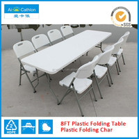 Cheap 8-FOOT Folding Banquet Chairs and Tables,8 Seater Rectangular Foldable Catering Dining Table