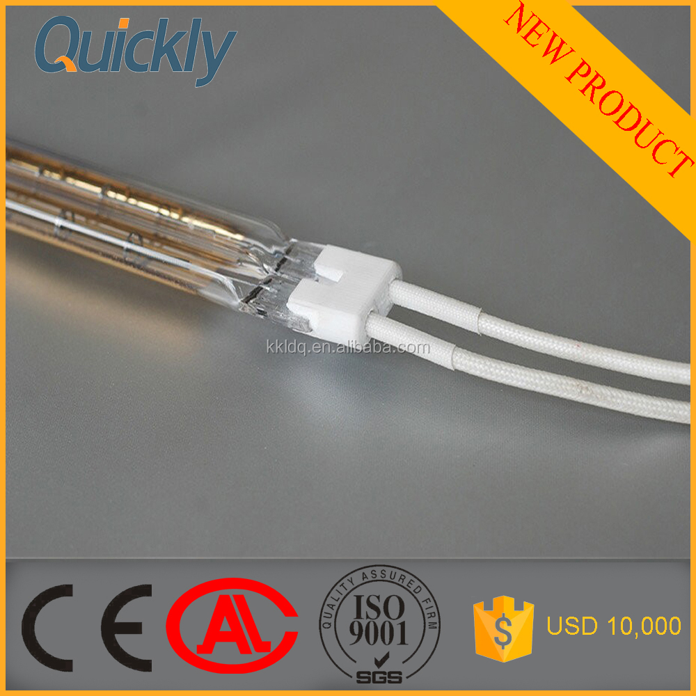 Twin tube infrared quartz IR heater lamp brand of quickly