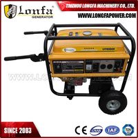 Heavy Duty 12V DC Portable Petrol Generator 5kW With Wheel Kit