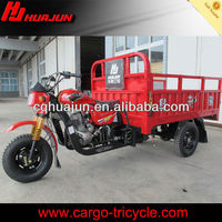 HUJU 200cc three wheel barrow / three wheel motorcycle 250cc / three wheel cargo trike for sale