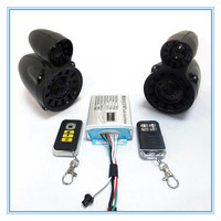 motorbike accessories speaker mp3 motorcycle alarm with mp3 black siren