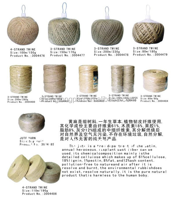 Natural Hemp Rope Jute Yarn Strand Twine Sisal Cord String Shoe Garment DIY Decoration Weave Decorative Sisal 8mm x45m
