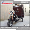motor trike type and 4 LZSYroke engine type 3 wheel scooter cargo tricycle cargo 3 wheel trike chopper