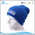 Cheap promotional high quality unisex custom embroidered logo winter beanie hat