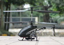 Excellent quality best selling valentine's 3.5ch rc helicopter 9961