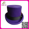 High Quality unisex bowler hat Manufacture 100% wool felt flat top hats for men