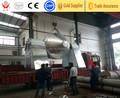 SZG Series Continous Vacuum Dryer