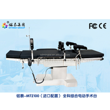 T shape base design Comprehensive Electric Operating Table