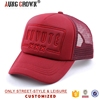 high quality new style trucker foam mesh cap