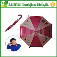 Excellent material new style inverted umbrella
