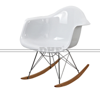 Restaurant Furniture Modern Leisure Rocking Chair