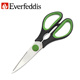 household kitchen pickle scissors with straight stainless steel blade