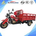 New design 150cc 175cc 200cc cargocycle for sale