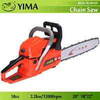 YIMA Gasoline Chain Saw Machine For 58cc,chain saw wood cutting machine
