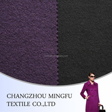 High Quality Chinese cashmere Wool Fabric for clothing