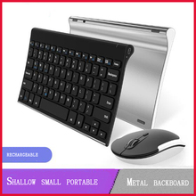 new style wireless mouse and keyboard combo