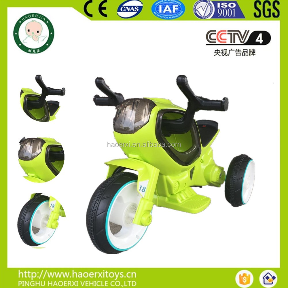 Really Cool Toys For Teenagers : Very cool toys new baby car kids rechargeable