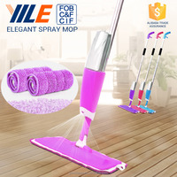 2016 New Style Microfiber Floor Mop Magic 360 Spin Spray Mop As Seen On TV