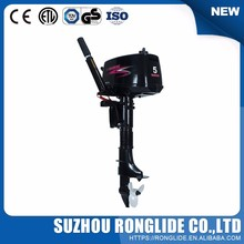 The Best China Manufacturer Supply Best Seller 2Stroke Used 2 Stroke Outboard Motor