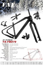 "2016 YISHUNBIKE 26"" Fat Bike Light Toray Carbon Good Clamp Internal BSA 17/19"" Carbon Frame 499usd/set Special For Sale YS-FM079"