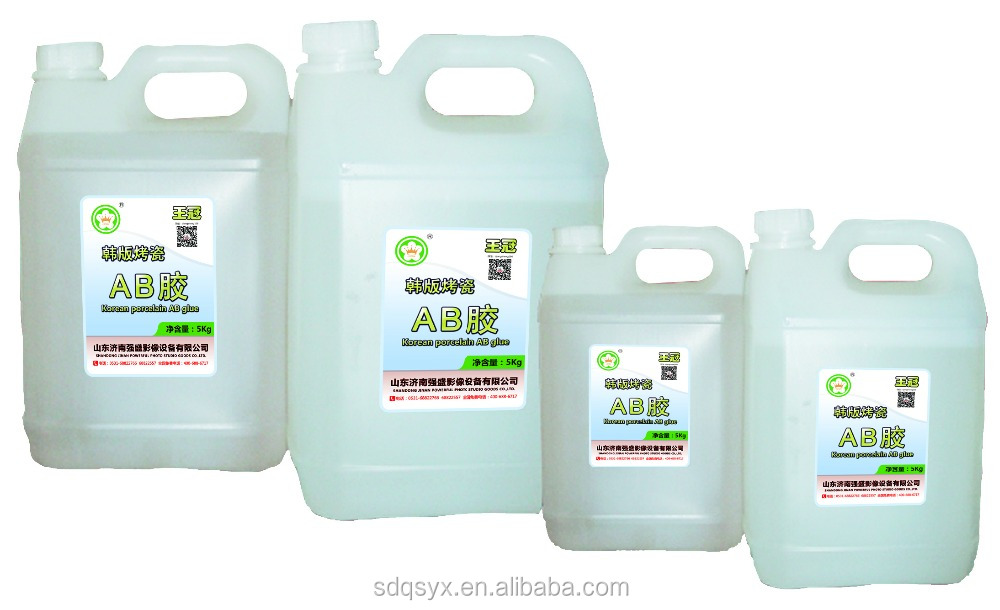 Super adhesive ab glue/liquid epoxy resin for photo real factory supply
