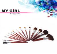 MY GIRL Beauty Personal Care makeup brush set korean high quality makeup