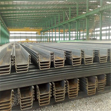 hot sale quality metal u type steel sheet piles