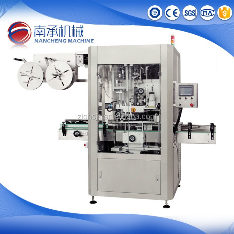 Automatic Plastic Bottle Double Head Sleeve Shrink Labeling Machine Of Packaging Equipment For Bottle And Cap