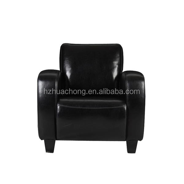 HC H014 Recliner Chair Modern Design