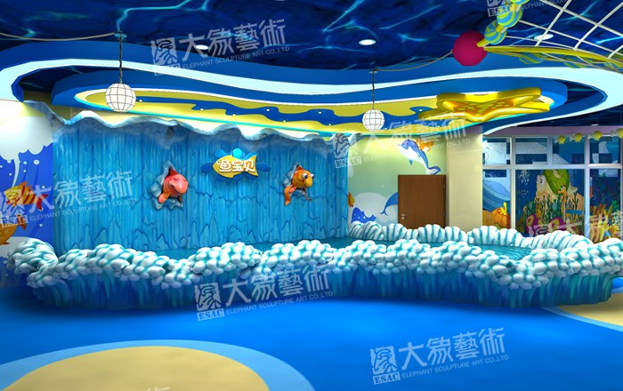 Ocean Indoor Them Park Decoration Design