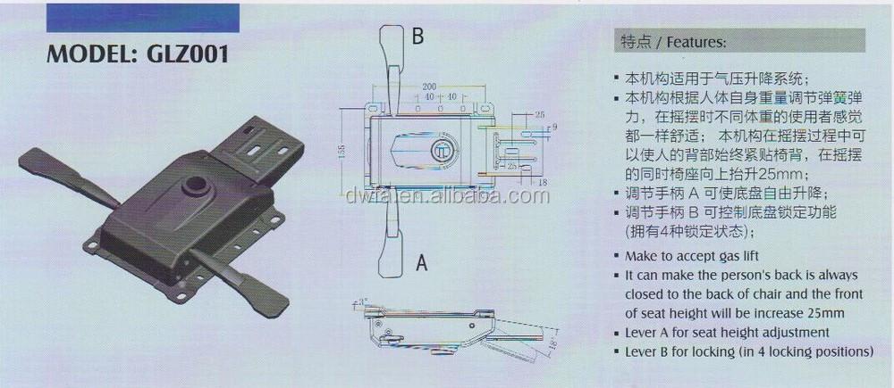 Furniture Parts Office Chair Glider Swivel Mechanism