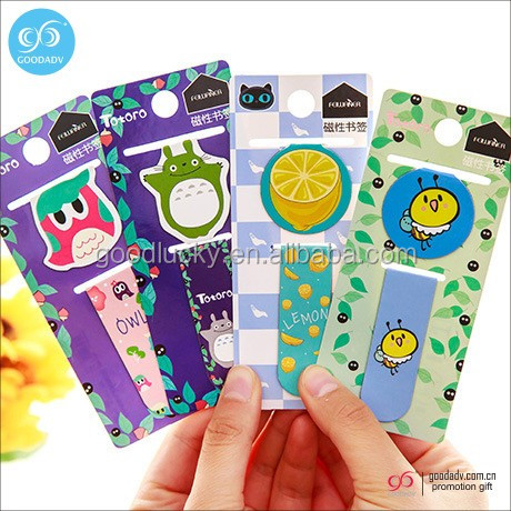 Chinese supplier cheap promotional gift fancy magnetic bookmark
