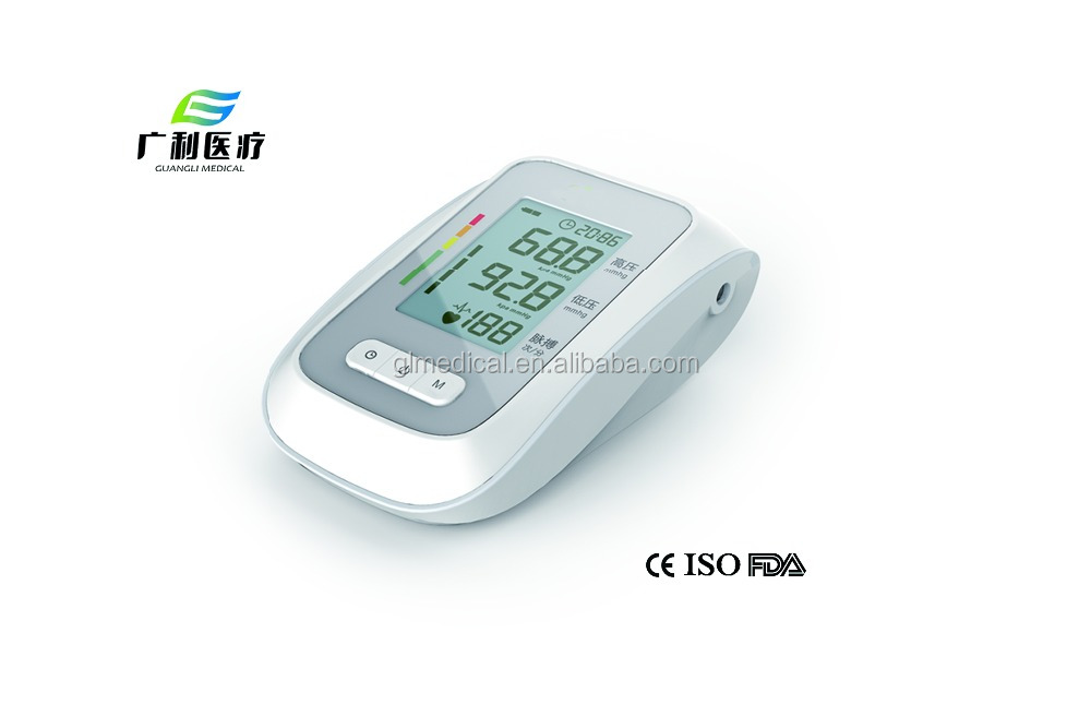 Fully automatic arm type digital blood pressure monitor with talking function