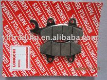 HAOJUE motorcycle brake pads
