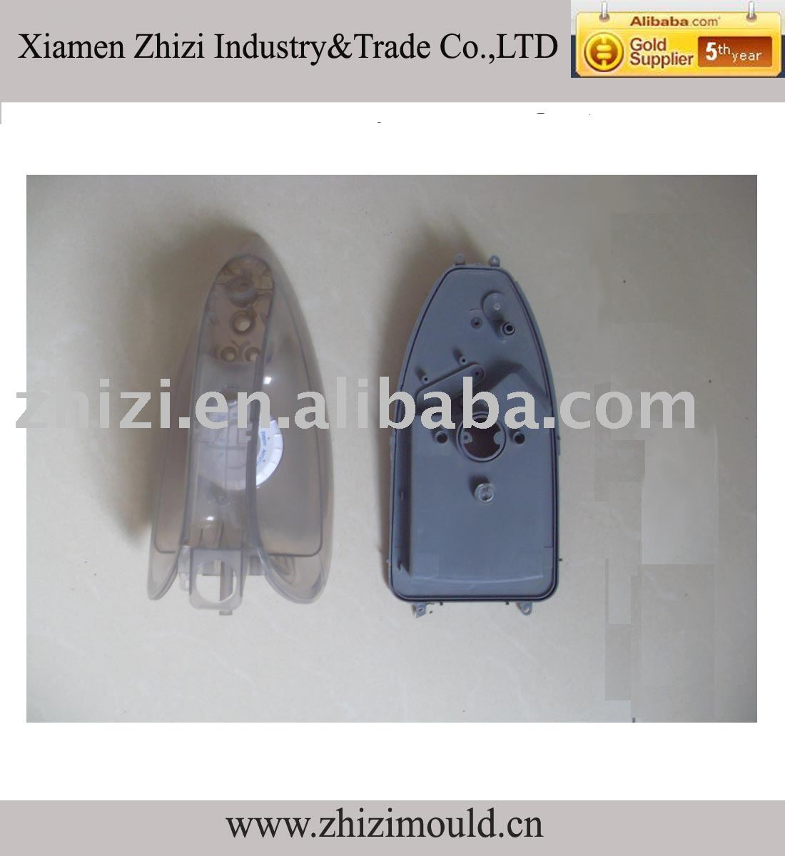 Household Electric Iron Parts