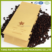 Food grade paper bags for packing coffee bean wholesale coffee bean bags manufacturer burlap coffee bag