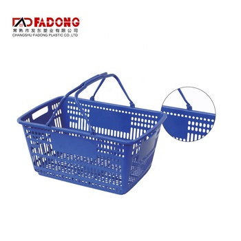 Portable plastic handle shopping basket moveable supermarket plastic basket