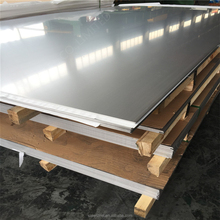 S42000 1.4021 420 stainless steel sheet plate