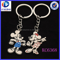 Fancy Design Valentines Gift Couple Mickey Mouse Lovers Keychain