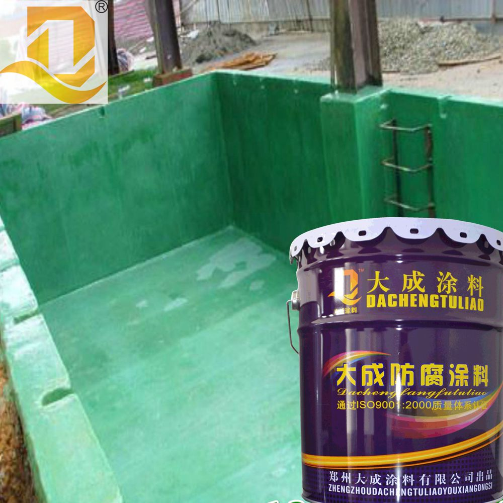 Vinyl ester glass flake anticorrosive paint for wastwater treatment pond coating