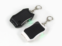 Portable keychain 1200mAh solar charger with LED flashlight for cellphones