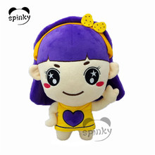 High Quality Custom Plush Baby Doll Soft Stuffed Kid Toy