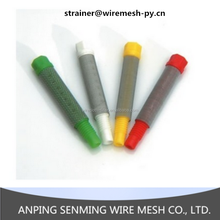 Stainless steel wire mesh filter/strainer for airless spray gun
